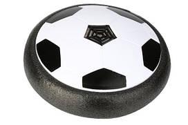 Футбольный мяч HoverBall, летающий мяч