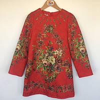 ae220bcfeef2c4b Платье для девочки Monsoon kenzo детское CotaDog Корея красный 1120