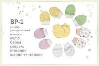 Бемби Украина ВР 1/10