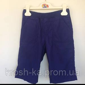 Шорты для мальчика Ostin Украина синие 5521
