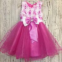 Платье нарядное Vilen Китай малиновое 0140