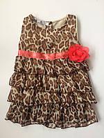 Сарафан детское Vilen Китай леопардовый 366