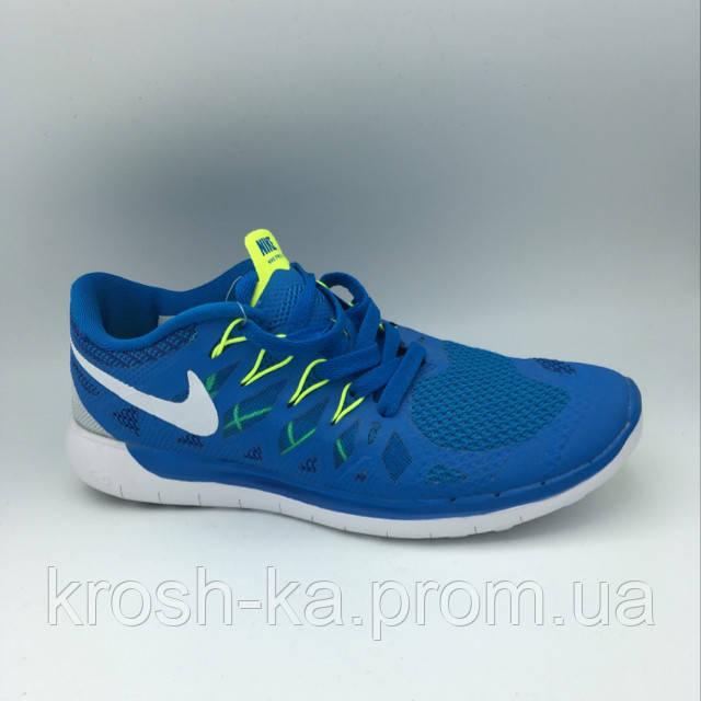 Кроссовки для мальчика синие FreeRun (38-40) р Китай 1417