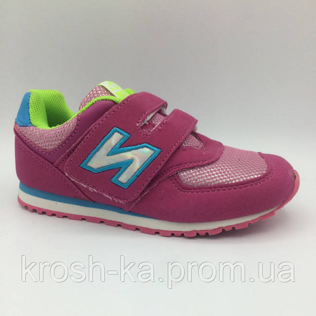707c7eef Кроссовки детские Китай розовый для девочки 1586, цена 550 грн ...
