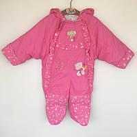 Комбинезон для девочки Китай розовый для девочки 00124