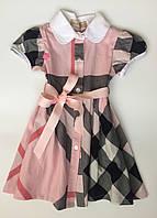 Платье летнее для девочки Bueberry Vilen Китай розовое 659