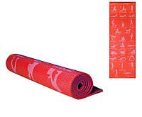 Коврик для йоги, 173-61 см, толщина 6 мм, красный (MS1845(Red))