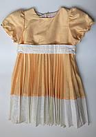 Платье для девочки Roksana детское Dominka Польша бежевое 9285