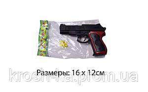 Пистолет с пульками Китай 0621