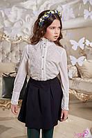 Юбка школьная для девочки Карла (Suzie)Сьюзи Украина синяя ПЛ-35701