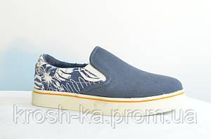 Слипоны-кеды для мальчика коттоновые (33,37)р Tiffosi Португалия синие 6096