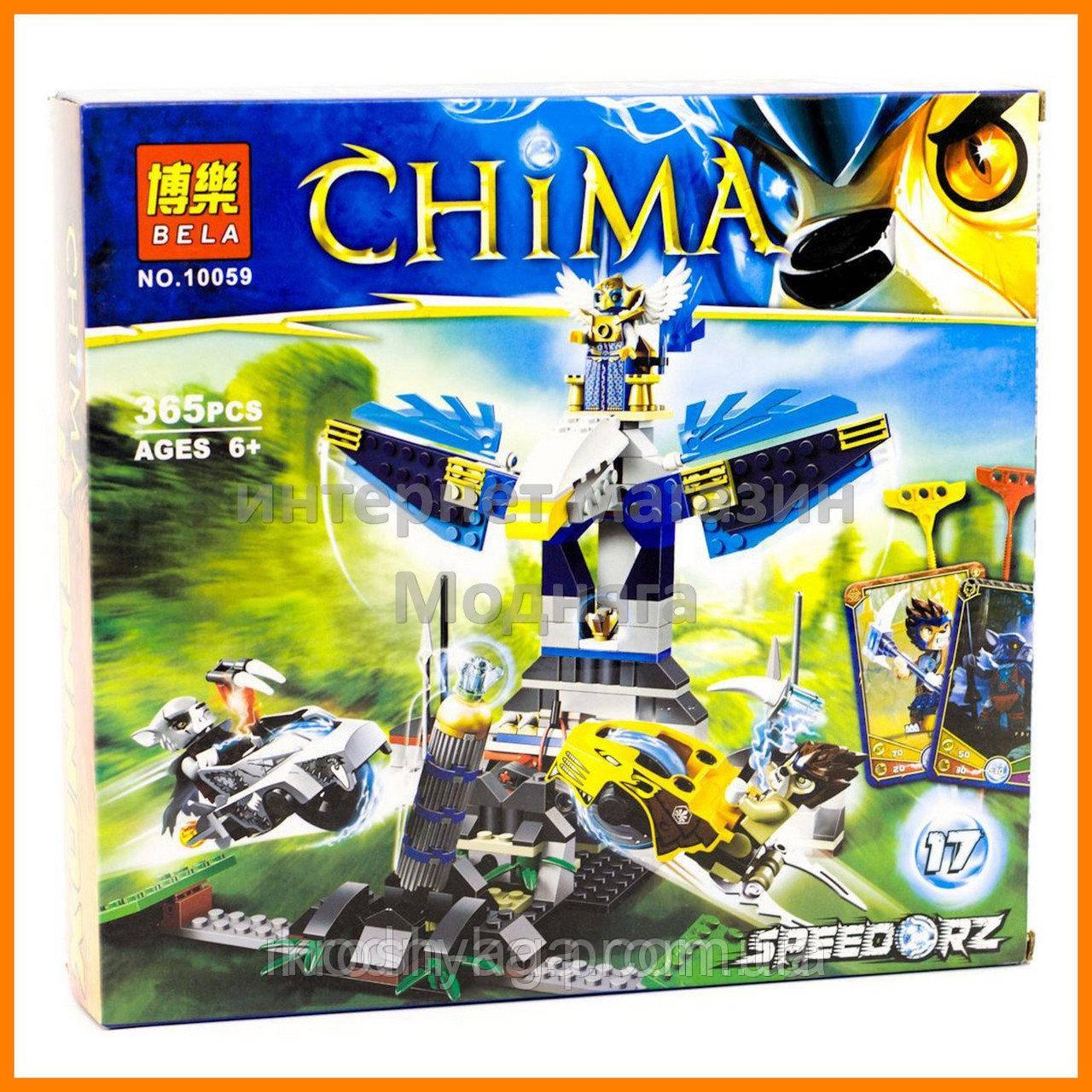 Конструктор Chima 365 дет. детский Китай 10059