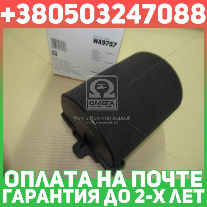 ⭐⭐⭐⭐⭐ Фильтр воздушный WA9757/AK370/5 (производство  WIX-Filtron) АУДИ,СИАТ,ШКОДА,ФОЛЬКСВАГЕН,A3,AЛЬТЕA,БИТЛ,ГОЛЬФ,ГОЛЬФ  5,ГОЛЬФ  6,ДЖЕТТA  3, WA9757