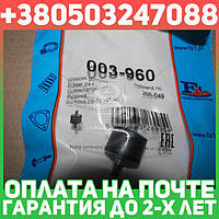 ⭐⭐⭐⭐⭐ Кронштейн глушителя БМВ (производство  Fischer) 3,5,7,8,З3, 003-960