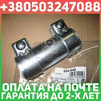 ⭐⭐⭐⭐⭐ Хомут крепления глушителя D=45/49.5x125 мм (производство  Fischer) ОПЕЛЬ,КОРСA  Б, 004-945