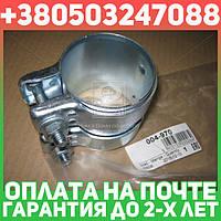 ⭐⭐⭐⭐⭐ Хомут крепления глушителя D=70/74.5x80 мм (производство  Fischer) БМВ, 004-970