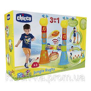 Игровой набор Jungle Rugby детские Chicco Italy 07905.00