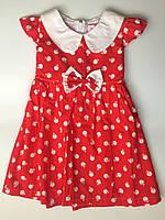 Платье летнее  для девочки Vilen Китай красное в горох 1381