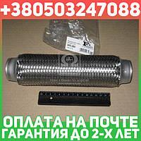 ⭐⭐⭐⭐⭐ Гофра эластичная 45x260 mm (производство  Fischer)  345-260