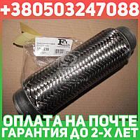 ⭐⭐⭐⭐⭐ Гофра эластичная 50x230 mm (производство  Fischer)  350-230