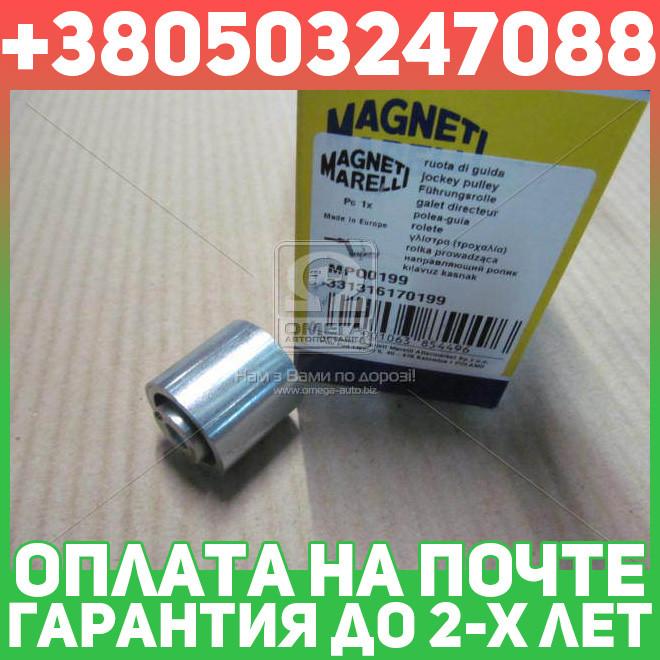 ⭐⭐⭐⭐⭐ Ролик ведущий AUDI, FORD, SEAT, ФОЛЬКСВАГЕН (производство  Magneti Marelli, кор. код MPQ0199)  331316170199
