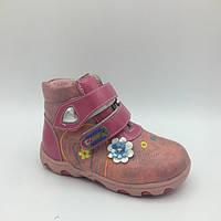 Ботинки для девочки демисезонные (24 размер) Шалунишка Китай розовые L7969