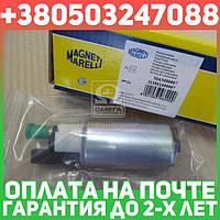 ⭐⭐⭐⭐⭐ Топливный насос ФОРД Focus (производство  Magneti Marelli кор.код. MAM00007)  313011300007
