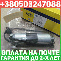 ⭐⭐⭐⭐⭐ Топливный насос МЕРСЕДЕС (производство  Magneti Marelli кор.код. MAM00083)  313011300083