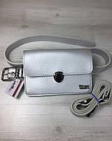 Женская сумка на пояс- клатч Арья серебряного цвета