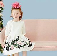 Платье для девочки детское Patachou Италия экри 2233820