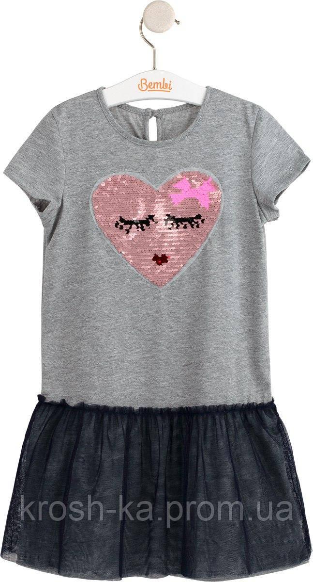 Платье для девочки (Bembi)Бемби Украина с  паетками ПЛ230