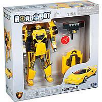 Игрушки Трансформер трансформер желтый детские 53061