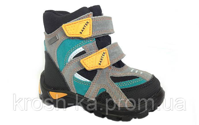 Ботинки для мальчика зимние Sympatex (23 размер) (Бартек)Bartek Польша черно-серые 91929-0TX