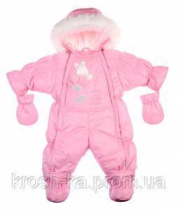 Транфсформер Ластёнок (Гарден)Garden Baby Украина розовый 101010