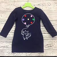 Платье для девочки детское HappyToT Украина синий 5457