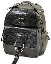 Черный рюкзак женский. Размер 25*22*14. Женская сумка Alex Rai. Портфель. Мини рюкзак Алекс Рей. С17
