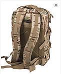 Рюкзак тактический us assault pack LG MULTITARN 36л Германия, фото 2