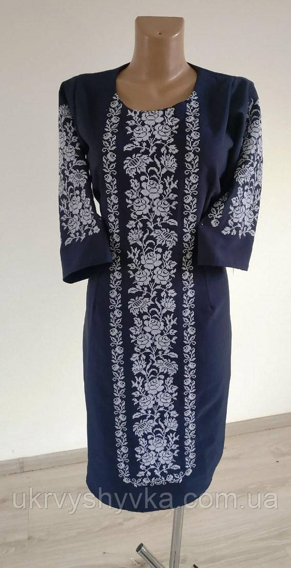 a921c0851e1200 Жіноче плаття