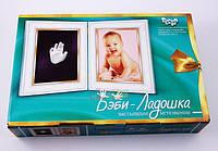 Набор для изготовления слепков Ладошка Strateg Украина БЛ-01