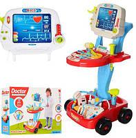 Детский игровой набор Детский доктор 660-46 тележка с кардиографом, медицинские инструменты