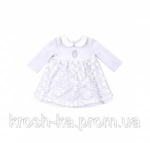 Платье для девочки Бемби Украина белое ПЛ190