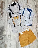 Нарядный детский летний костюм, для мальчиков 1-4 года