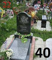 Дитячий пам'ятник на могилу закритий квітник із граніту