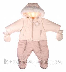 Комбинезон-трансформер для девочки Твикс (Гарден)Garden Baby Украина молочный 101011-36/60