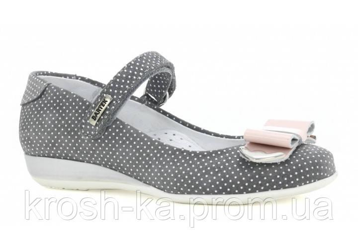 Туфли для девочки (27,29) р (Бартек)Bartek Польша серые 15623