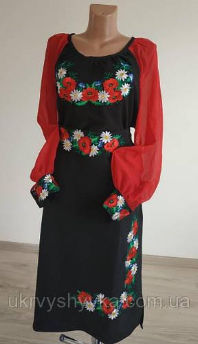 6596a4f7b054e3 Вишиті плаття, блузка вишиванка недорого, жіночі вишиванки, мода 2019