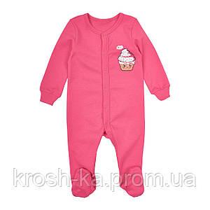 Человечек для новорожденных интерлок(80)р (Bembi)Бемби Украина малиновый КБ131