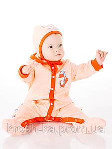 Комбинезон для новорожденных капитон(68)р Smil(Смил) Украина персиковый 122021