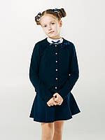 Кофта для девочки (146,158,164р) Smil(Смил) Украина синий 116276