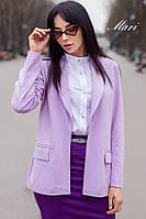 Кардиган женский красивый с жемчугом на кулисе и с карманами Pmil155, фото 1